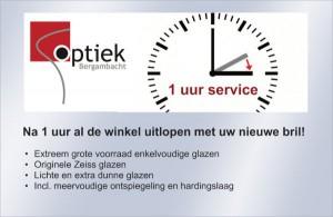 1 uur service1